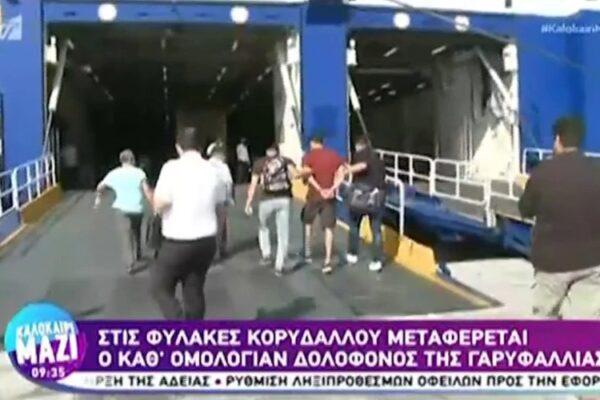 Έγκλημα στη Φολέγανδρο: «Συγγνώμη για όλα» – Στο πλοίο για Πειραιά ο 30χρονος
