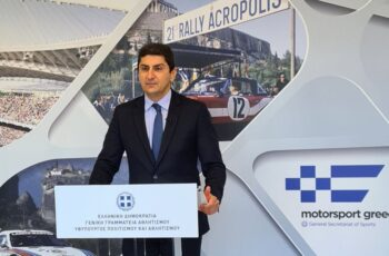 Δράσεις οδικής ασφάλειας στο περιθώριο του Ράλι Ακρόπολις! - NewsAuto.gr