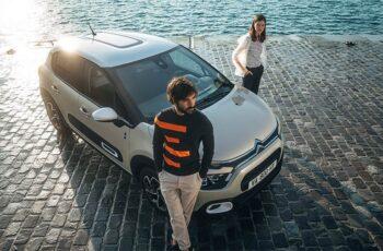 Citroen C3 Saint James Limited Edition: Το chic γαλλικό στυλ (+τιμές, video) - NewsAuto.gr